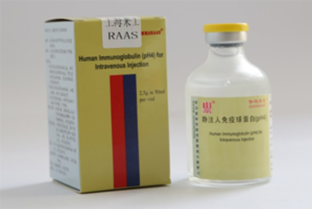Apa Itu Gammaraas? Obat Infus Pasien Corona Seharga Rp 63 Juta per 13 Botol (94905)