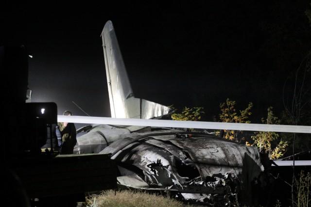 Foto: Kondisi Pesawat Militer Ukraina yang Jatuh (342109)