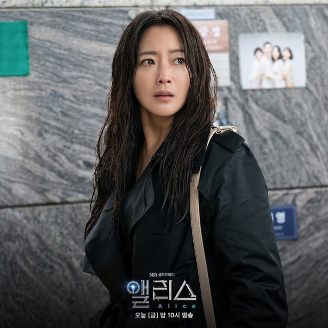 Daftar Aktris dan Aktor Korea Selatan Terpopuler di Minggu Ke-4 September 2020 (70737)