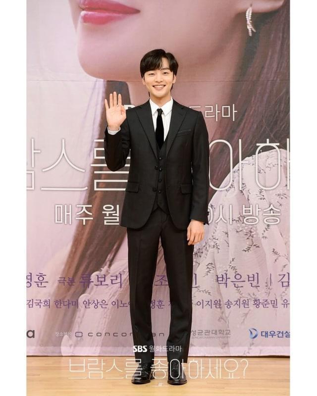 Daftar Aktris dan Aktor Korea Selatan Terpopuler di Minggu Ke-4 September 2020 (70730)
