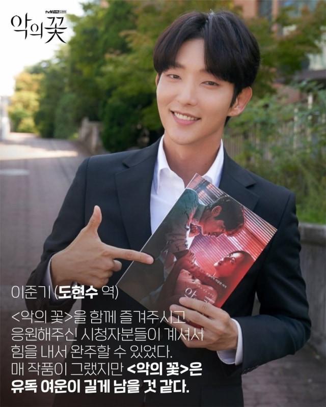 Daftar Aktris dan Aktor Korea Selatan Terpopuler di Minggu Ke-4 September 2020 (70732)