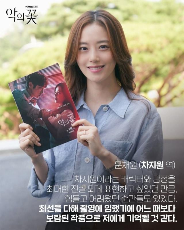 Daftar Aktris dan Aktor Korea Selatan Terpopuler di Minggu Ke-4 September 2020 (70735)