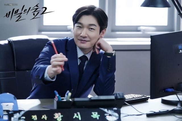 Daftar Aktris dan Aktor Korea Selatan Terpopuler di Minggu Ke-4 September 2020 (70734)