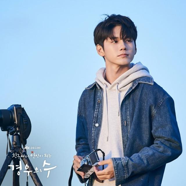 Daftar Aktris dan Aktor Korea Selatan Terpopuler di Minggu Ke-4 September 2020 (70733)