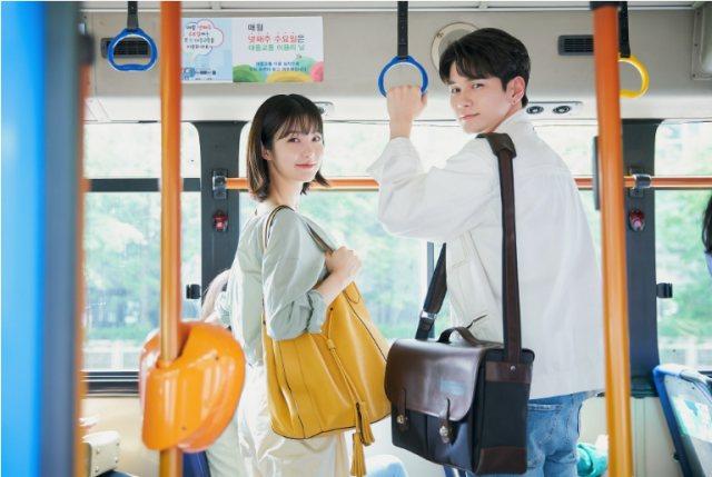 Probability Drama Korea Terbaru Bertabur Aktris Muda (4822)