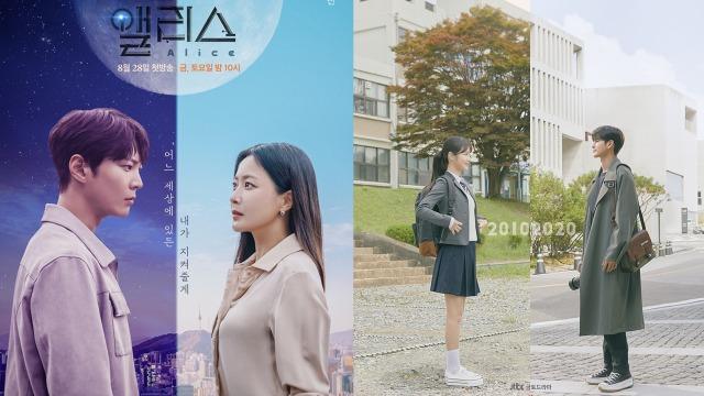 Drama Korea 'Alice' dan 'More Than Friends' Tak Tayang Minggu Ini karena Chuseok (515453)