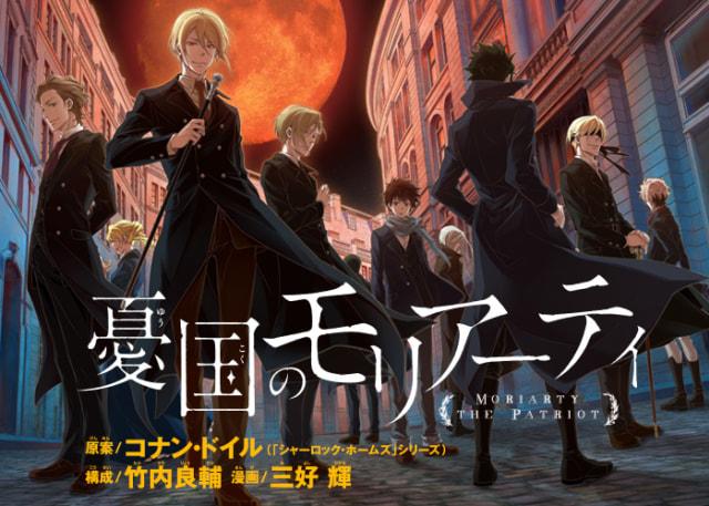 7 Rekomendasi Anime Musim Gugur 2020 yang Perlu Kamu Tonton (2)