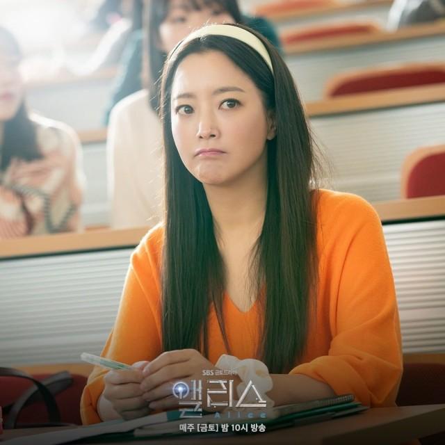 Ada Park Bo Gum, Ini Daftar Aktris dan Aktor Korea Terpopuler di September 2020 (22422)