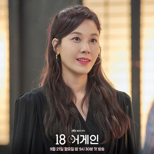 Ada Park Bo Gum, Ini Daftar Aktris dan Aktor Korea Terpopuler di September 2020 (22423)