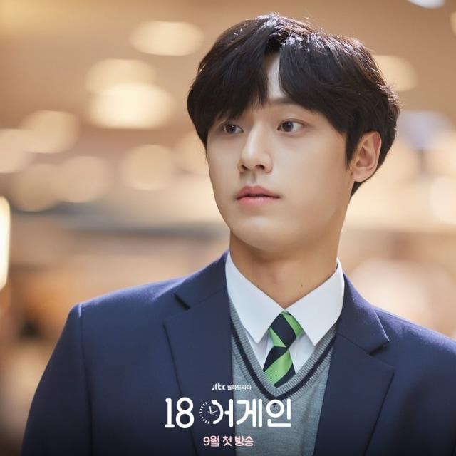 Ada Park Bo Gum, Ini Daftar Aktris dan Aktor Korea Terpopuler di September 2020 (22426)