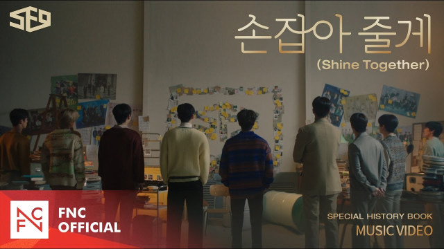 SF9 Debut MV Shine Together, Ini Lirik Lagunya (76594)