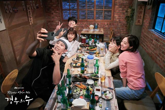 5 Alasan yang Bikin Drama Korea 'More Than Friends' Menarik untuk Ditonton (61889)
