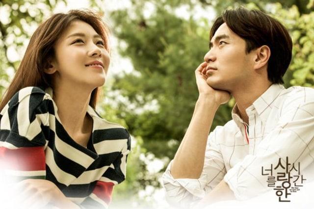 Ha Ji-won: 4 Judul Drama Rekomendasi yang Dibintanginya (17755)