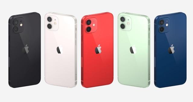 Spesifikasi dan Harga iPhone 12, iPhone 12 Mini, iPhone 12 Pro dan Pro Max (1)