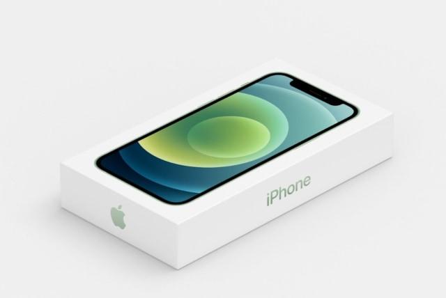 Apple Didenda Rp 28 Miliar Gara-gara Jual iPhone 12 Tanpa Charger (3545)