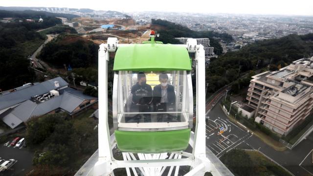 Foto: Bekerja Jarak Jauh di Taman Hiburan di Tokyo, Jepang (88655)