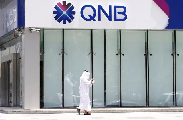 Qatar Suntik Rp 443 Miliar ke Bank QNB Indonesia (89209)
