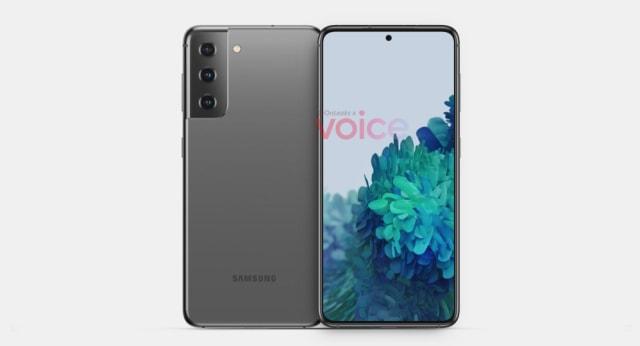 Samsung Rilis Trio Galaxy S21 Malam Ini, Apa yang Sudah Diketahui? (124801)