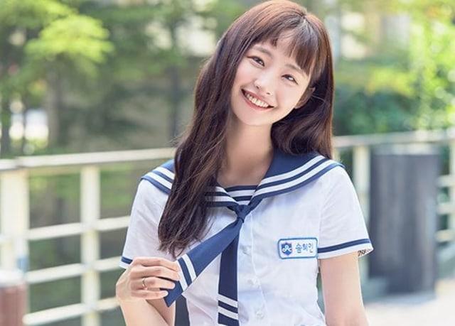 Som Hye In dan Usahanya Debut di Dunia Akting (60299)