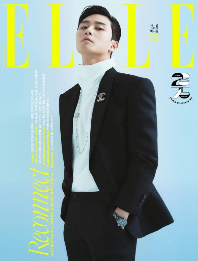 Park Seo-joon, Aktor Record of Youth Menjadi Sampul Majalah ELLE (318841)