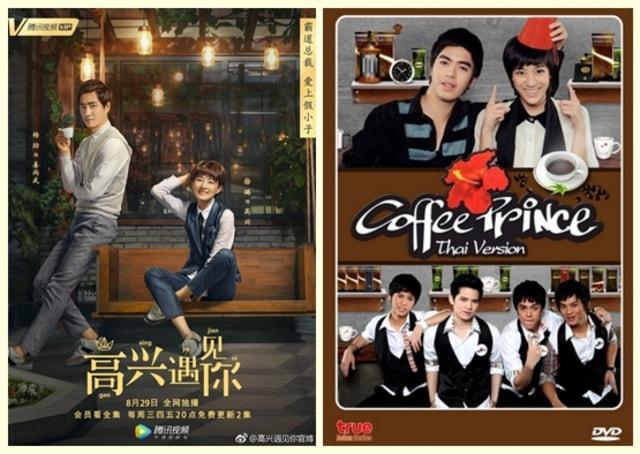 Coffee Prince: Drama Korea Lawas yang Sukses Diadaptasi Negara Lain (258722)