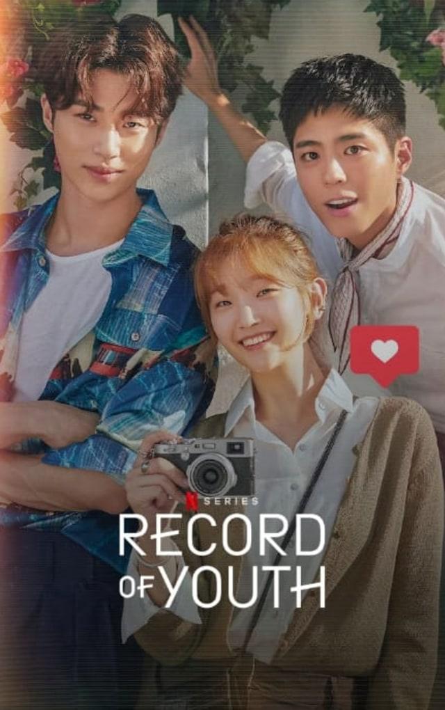 Fakta Byeon Woo Seok, Sahabat Park Bo Gum di Record of Youth (85843)