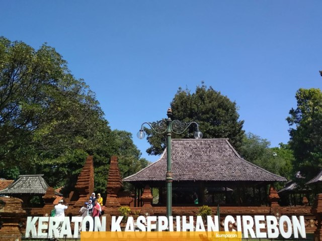 Sempat Sepi, Kunjungan Wisata di Keraton Kasepuhan Cirebon Meningkat (539332)