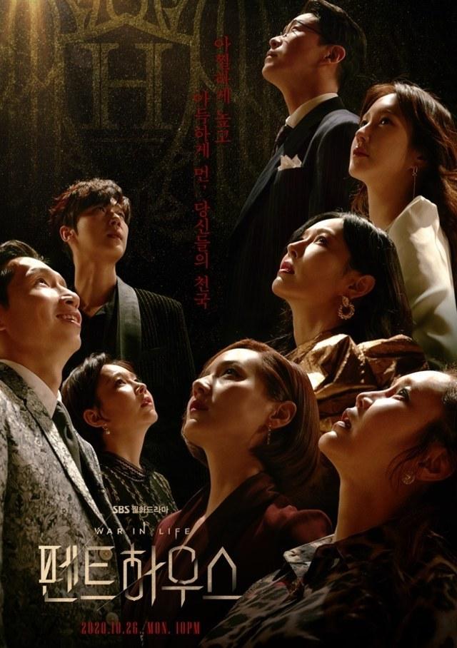 Tayang Perdana, Rating The Penthouse Unggul di Drama Senin dan Selasa (10615)