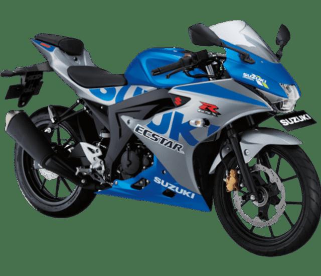 Suzuki Indonesia Siapkan 4 Motor Baru di 2021, Ada GSX-250? (130615)