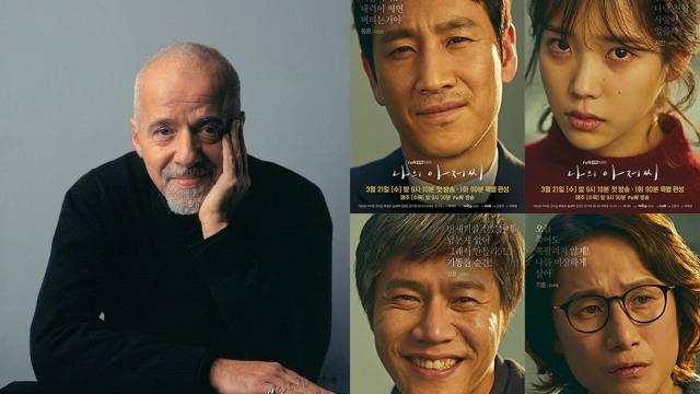 Novelis Paulo Coelho Sebut Drama Korea 'My Mister' sebagai Mahakarya Terbaik (406234)