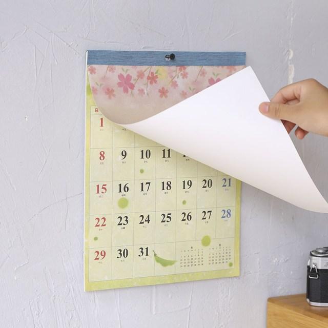 Kalender 2021: Ketahui Jenis Kalender Sesuai Kebutuhan (9731)