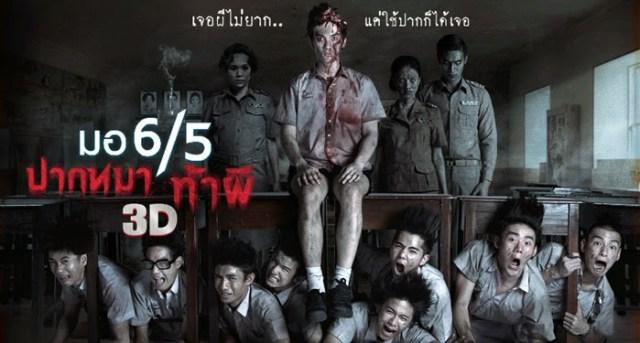 Bioskop Keren Dan Indoxxi Ilegal Untuk Nonton Film Horor Thailand Kumparan Com