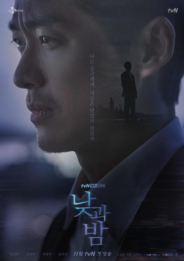 Drama Korea Terbaru Awaken yang Wajib Kamu Tonton! (650206)