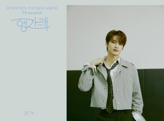 Jun Seventeen, Intip Potret Menarik Tentangnya (46241)
