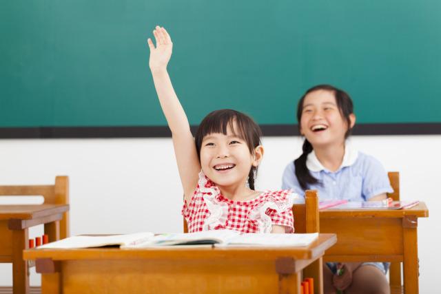 Kiat Dukung Potensi Prestasi Anak Generasi Maju (87137)