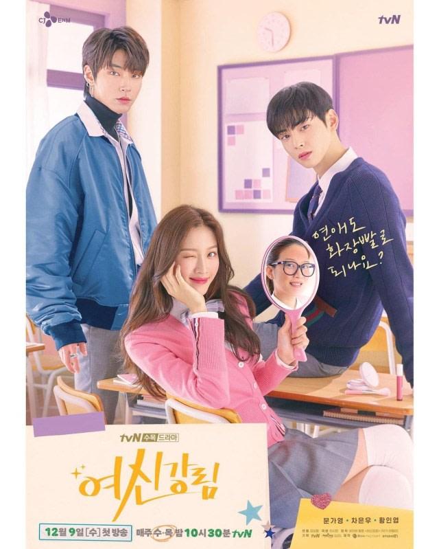 9 Drama Korea Terbaru yang Akan Tayang pada Desember 2020 (291458)