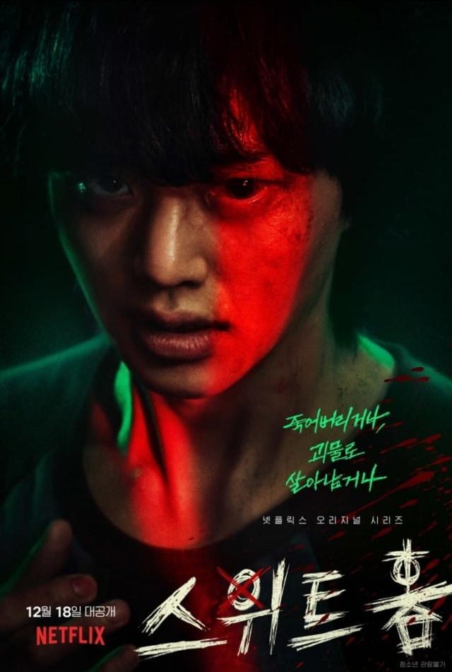 9 Drama Korea Terbaru yang Akan Tayang pada Desember 2020 (291462)
