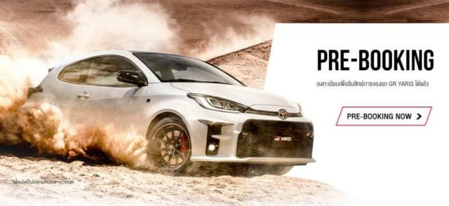 Toyota GR Yaris Resmi Dijual di Thailand, Indonesia Kapan? (121936)