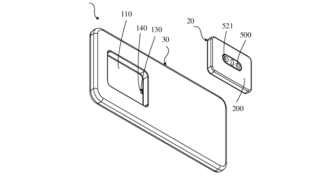 Oppo Patenkan Kamera HP Bisa Dicopot, Samsung Garap Lensa 600 MP (293615)