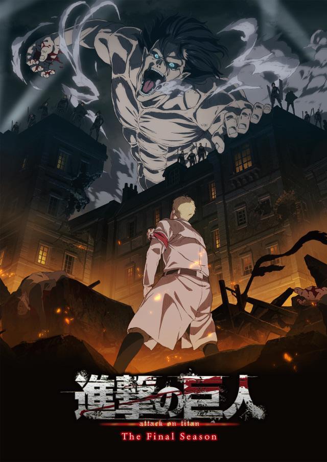 Fakta Anime Attack On Titan yang Jarang Diketahui (12614)