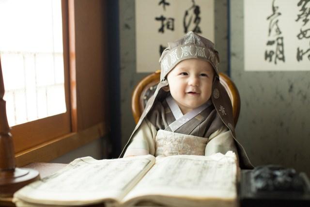 Inspirasi Nama Bayi Laki-laki dari Idola Korea (497119)