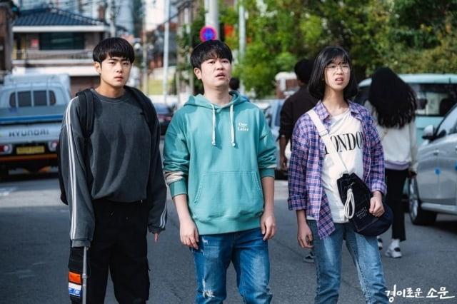 Tegang dan Kocak, Ini 5 Alasan yang Bikin Drama Korea 'The Uncanny Counter' Seru (299188)
