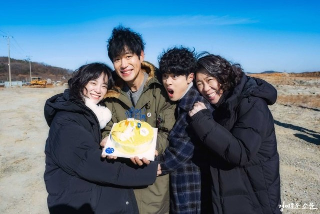 Tegang dan Kocak, Ini 5 Alasan yang Bikin Drama Korea 'The Uncanny Counter' Seru (299189)