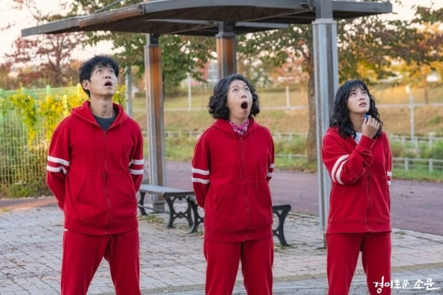 Tegang dan Kocak, Ini 5 Alasan yang Bikin Drama Korea 'The Uncanny Counter' Seru (299190)