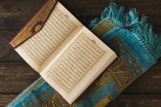 Kandungan Surat At Tin Ayat 1-8 Mengendalikan Hawa Nafsu (3242)