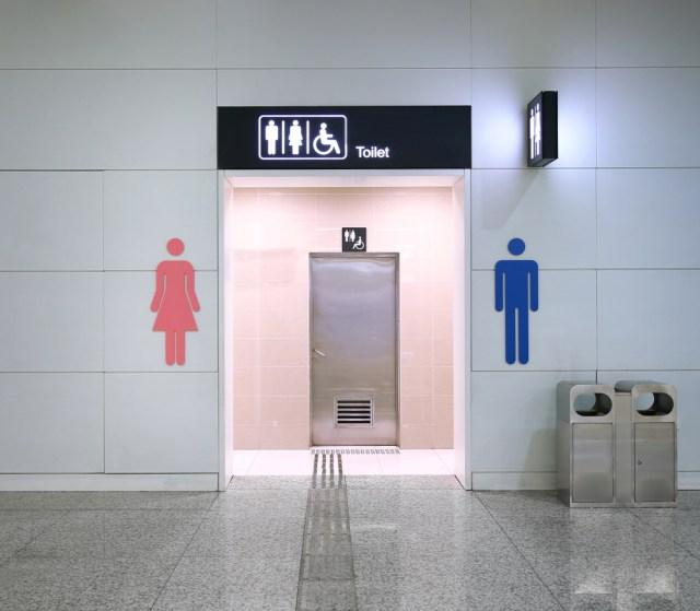 Unik! Amerika Serikat Gelar Ajang Penghargaan Toilet Umum Terbaik (63045)