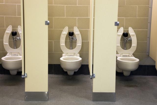Keren, Toilet di Jepang Bisa Ukur Tingkat Kelelahan Seseorang Usai Mengemudi (213132)