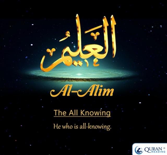 Al Alim Artinya Allah Mengetahui Segalanya, Apakah Ada Keistimewaan Lain? (246425)