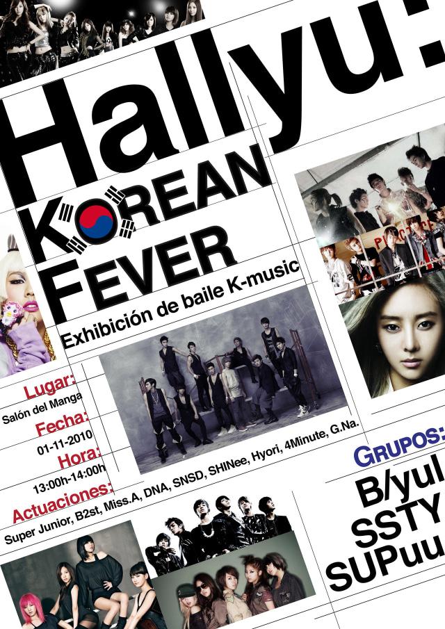 Korean Wave atau Hallyu, Demam Baru di Masyarakat? (31998)