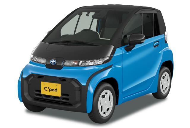 Bedah Spesifikasi Mobil Listrik Toyota C+pod yang Dijual Rp 200 Jutaan (77808)